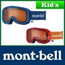 モンベル スノーゴーグル Kid's #1109142 0824楽天カード分割