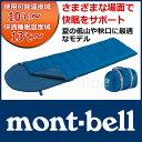 モンベル mont-bell ホローバッグ #7 #1121...