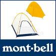 モンベル ステラリッジ テント 2型 #1122476
