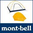 ショッピング登山 モンベル ステラリッジ テント 3型 #1122477