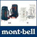 モンベル mont-bell バーサライト パック 40 #1123823