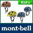 モンベル サイクルヘルメット Kid's #1124590