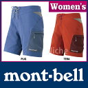 [ mont-bell モンベル ]