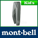 モンベル クレッパー パンツ Kid's 130-160 #1128289