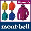 モンベル ストームクルーザー ジャケット Women's #1128533 0824楽天カード分割
