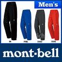 モンベル ストームクルーザー パンツ Men's #1128534[nocu]
