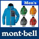 モンベル トレントフライヤー ジャケット Men's #1128541