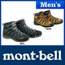 モンベル ラップランドブーツ Men's #1129348