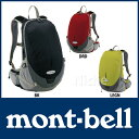 モンベル サイクールパック 10 #1130304 [ 自転車 ・ サイクリング 用品 サイクルバッグ | モンベル montbell mont-bell サイクルバック ]
