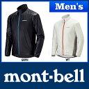 モンベル mont-bell EXライト ウインドバイカー Men's #1130413