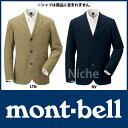 モンベル カミコ トラベルジャケット #2104552