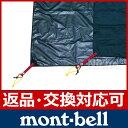モンベル グラウンドシート ドーム1型 #1122485