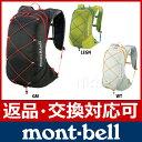 モンベル クロスランナーパック 15 #1123870