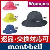 モンベル GORE-TEX クラッシャーハット Women's #1128513