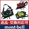 モンベル サコッシュ #1130250 [ モンベル mont bell mont-bell | メッセンジャーバッグ | メッセンジャーバック | モンベル ショルダーバッグ | モンベル バッグ ]
