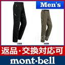 モンベル フリーライドパンツ Men's #1130417