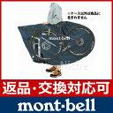 【返品・交換対応可】[ mont-bell モンベル ]