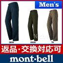モンベル コアスパン トラベルパンツ Men's #2105162