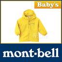 モンベル O.D.パーカ Baby's 80-90 (マスタード) #1103250(MST)