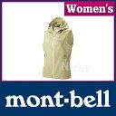 モンベル mont-bell O.D.フードベスト Women's (クリーム) #1103256(CRM)