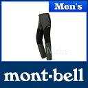 モンベル リッジラインパンツ Men's (ガンメタル×チャコールブラック) #1105521(GM/CB)
