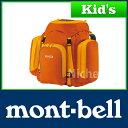 モンベル トリプルポケットパック 45-60 (ブラウンゴールド) #1123949(BGD)