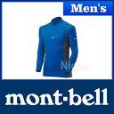 モンベル アクアボディ ロングスリーブシャツ Men's (ロイヤルブルー) #1127341(RBL)
