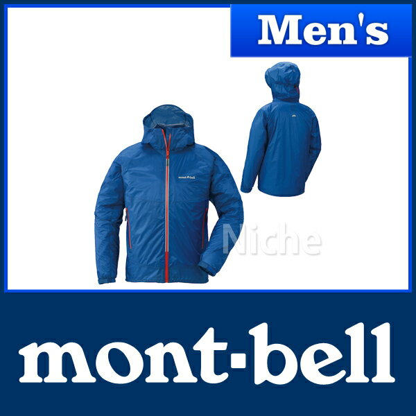 モンベル バーサライトジャケット Men's