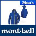 モンベル ストームクルーザー ジャケット Men's (プライマリーブルー) #1128531(PRBL) 0824楽天カード分割