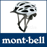 モンベル サイクルヘルメット (ホワイト) #1130389(WT)