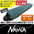 ナンガ ニッチオリジナルシュラフ オーロラ 450DX (ダークグリーン/ブラック) レギュラーサイズ [ 寝袋 ]