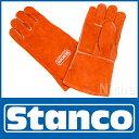 Stanco スタンコ 耐火グローブ (オレンジ) [ ST2020 ]