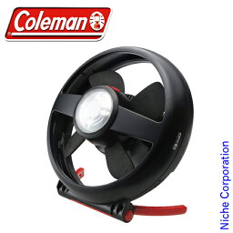 <strong>コールマン</strong> CPX 6 テントファンLEDライト付 2000010346 <strong>コールマン</strong> coleman LEDライト付 テント用 扇風機 電池式 テント用 <strong>コールマン</strong> 扇風機 ファン サーキュレーター LEDライト付 テント ファン キャンプ用品