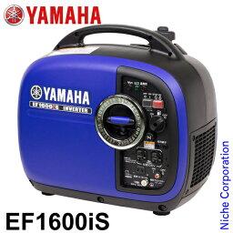 入荷しました! ヤマハ 発電機 EF1600iS (EU16I 相当品) ヤマハ発電機 YAMAHA 発電機 インバーター 非常 発電機 家庭用 小型 エンジン アウトドア 非常用 インバータ発電機 非常用電源 新品・オイル充填試運転済 防災