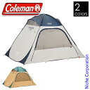 コールマン クイックアップIGシェード 2000033131/2000033132 キャンプ用品 テント タープ 冬キャンプ