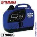 入荷しました! ヤマハ 発電機 EF900iS ( ヤマハ ...