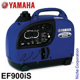入荷しました! ヤマハ 発電機 EF900iS ( ヤマハ EF900iS 発電機 インバーター ) 防災・地震・非常 EF900iS [ 発電機ヤマハ 非常 発電機 非常用 インバータ発電機 非常用電源 ] 新品・オイル充填試運転済