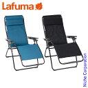 Lafuma ラフマ フュチュラ エアシェル [ LFM3060 ]
