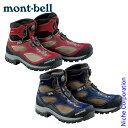 モンベル mont-bell テナヤブーツ Women's ...