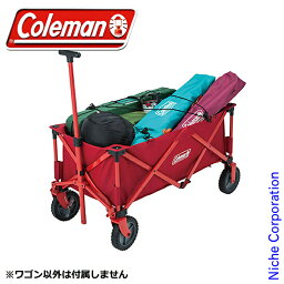 <strong>コールマン</strong> アウトドアワゴン 2000021989 カート キャンプ用品 <strong>テント</strong> タープ
