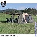 オガワキャンパル(ogawa)ロッジドームテントティエラ5EX(ブラウン×サンド×レッド)2766Tierra5-EXアウトドアロッジ型キャンプ用品2ルームテント