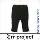 リンプロジェクト ステテコショートパンツ BLACK No.3033(010)