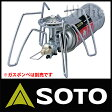 SOTO (  )  [ ST-310 ] [  shinfuji burner soto | soto  | soto  | soto  |   |    |   ]