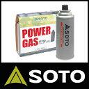 SOTO ( 新富士バーナー ) パワーガス 3本パック [ ST-7601 ] [ 新富士バーナー レギュレーターストーブ ][ soto バーナー   so...