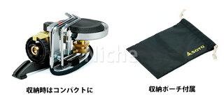 SOTO(新富士バーナー)シングルバーナー[ST-301]