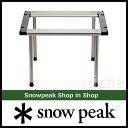 スノーピーク IGTフレームショート 400脚セット Iron Grill Table Frame Short 400 Leg Set [CK-166] 【スノー ピーク ShopinShopのニ..