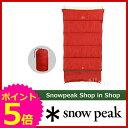 スノーピーク セパレートシュラフ オフトンワイド ShopinShop キャンプ