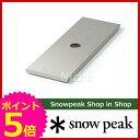 スノーピーク リッドトレー ハーフユニット [ CK-026 ] [ snow peak スノーピーク ][P5]