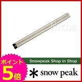 スノーピーク アイアングリルテーブル 660脚セット [ CK-113 ] [ スノー ピーク ShopinShop | スノーピーク igt アイアングリルテーブル 用品 | キ
