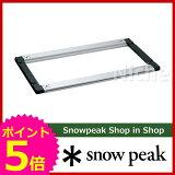 スノーピーク IGTフレーム [ CK-149 ] [ スノー ピーク ShopinShop | キャンプ 用品 オートキャンプ 用品| SNOW PEAK ]【】[P5]